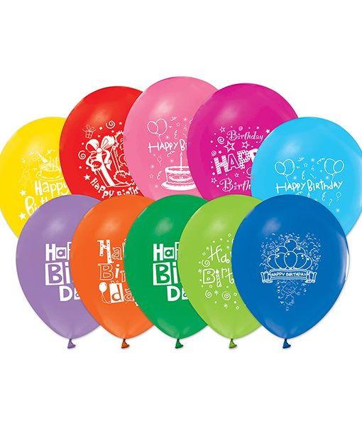 Doğum günü balonu happy birthday baskılı
