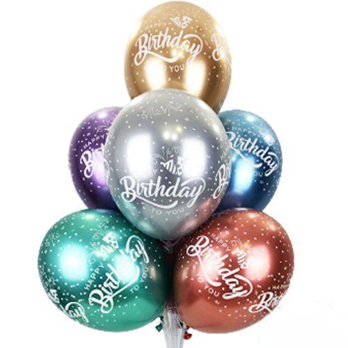 Happy Birthday Baskılı Krom Balon 50 Adet, fiyatı