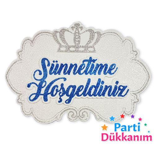 Sünnetime Hoş Geldiniz Köpük Süs Gümüş (47x33 cm), fiyatı