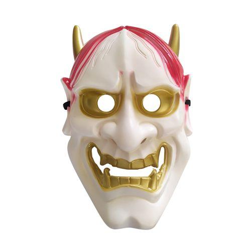 Beyaz Devil Şeytan Korku Maske, fiyatı