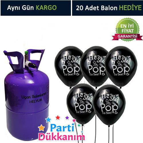 Helyum Tüpü 3 lt (20 Balon HEDİYE)
