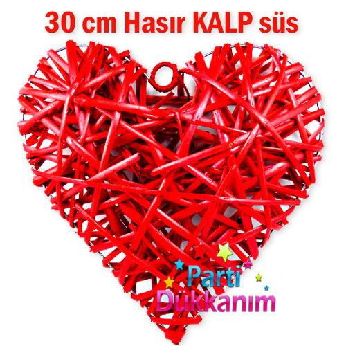 Hasır Sarkıt Kalp Süs 30 cm