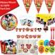 Mickey Mouse Ekonomik Parti Seti (16 Kişilik), fiyatı
