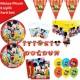 Mickey Mouse Ekonomik Parti Seti (8 Kişilik), fiyatı